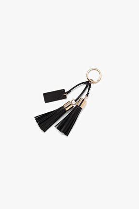 Leather Tassel Keychain